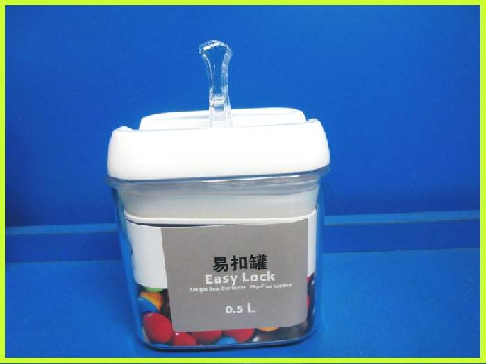 rancidity nitrogen and air tight container